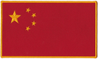 China Chinese Flag Patch
