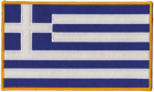 Greece Greek Flag Patch