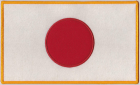 Japan Japanese Flag Patch
